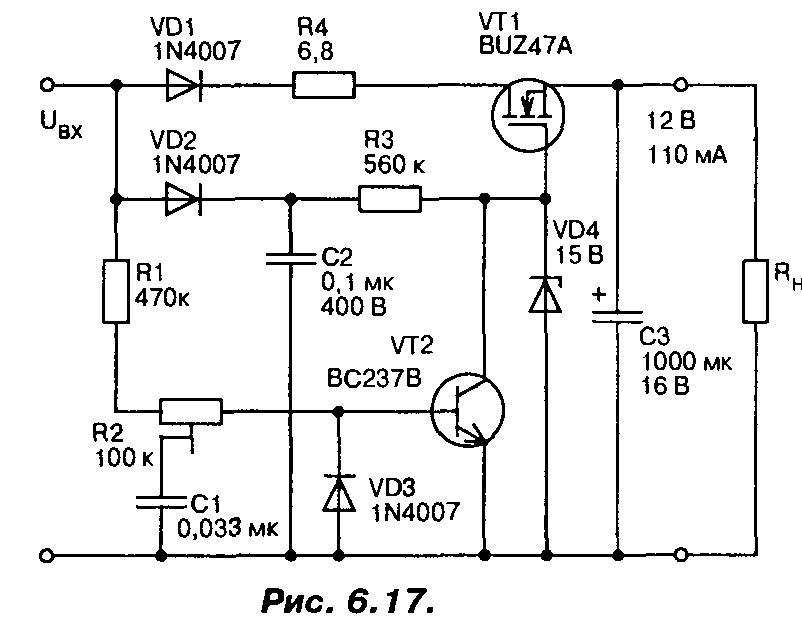 Схема простейшего регулятора на транзисторе фото 558