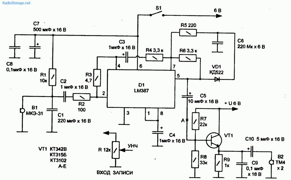 Схема микрофонного датчика на микросхеме LM387