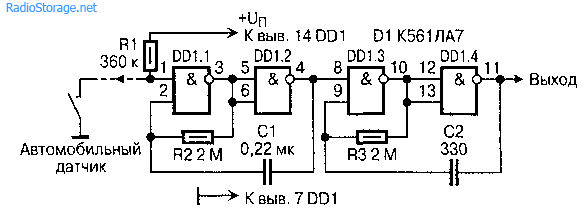 Сигнализация по радиоканалу 27 мГц