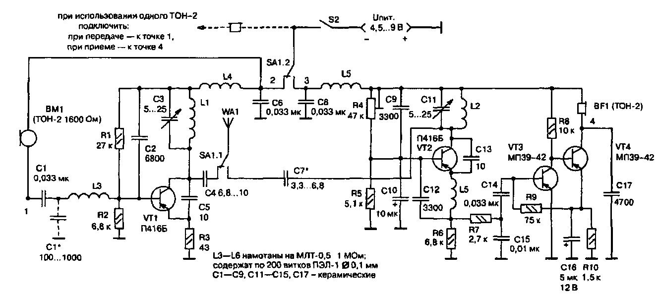 Принципиальная схема простой самодельной УКВ радиостанции на четырех транзисторах