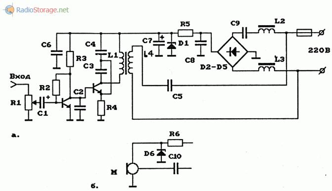Схема АМ передатчика на 27МГц через линию электросети 220В на КТ315