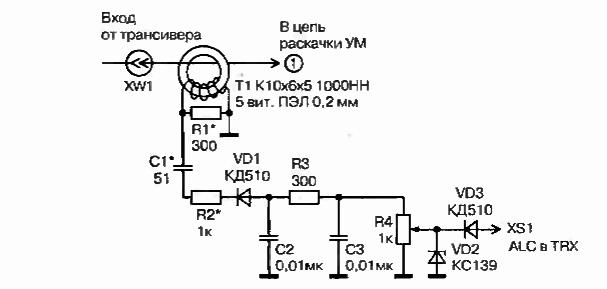 Защита для ламп усилителя мощности трансивера, схема