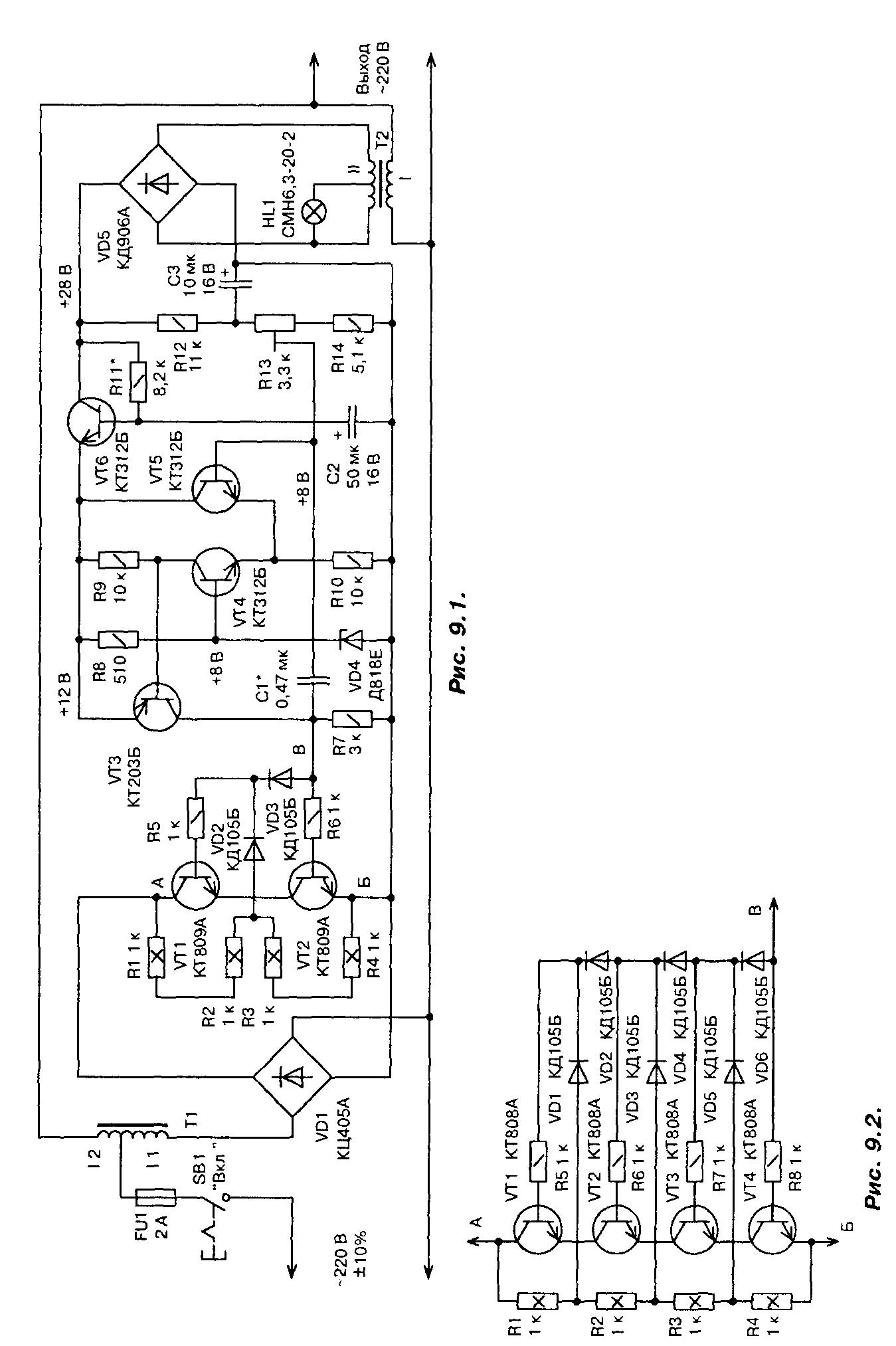 Схема стабилизатора напряжения на магнитофон недорогой сварочный аппарат цена