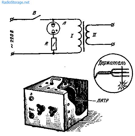 Конструкция портативного сварочного аппарата (дуговой)