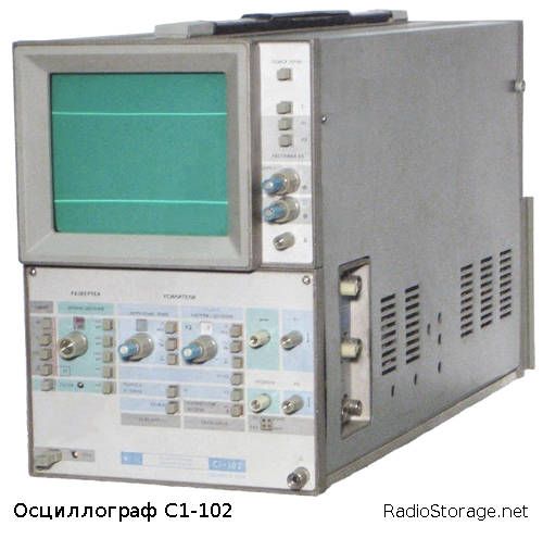 Осциллограф С1-102 фото