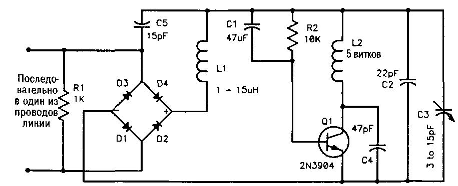 Схема радиопередатчика на транзисторе 2N3904.