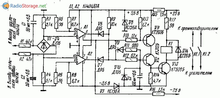 Схема защиты акустических систем на ОУ (К140УД1А)