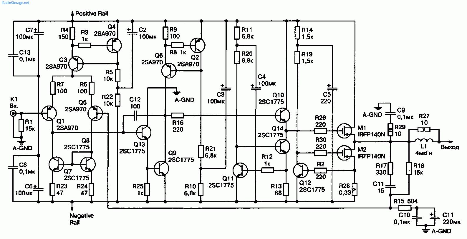 Транзисторный УМЗЧ Мэтта Такера (20 Вт)