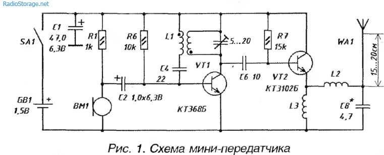 FM Мини передатчик на двух транзисторах