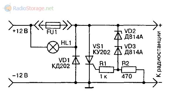 Схема защиты радиоаппаратуры при питании от 12В