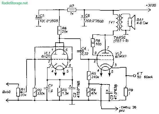 Схема лампового усилителя мощности на 6Н2П, 6П43П (2-3Вт)