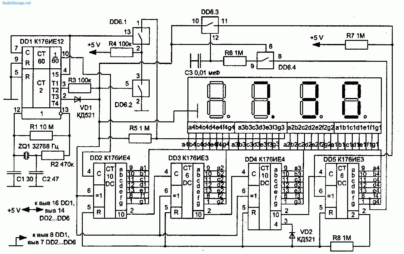 Электронные часы с жидкокристалическим индикатором (ЖКИ)
