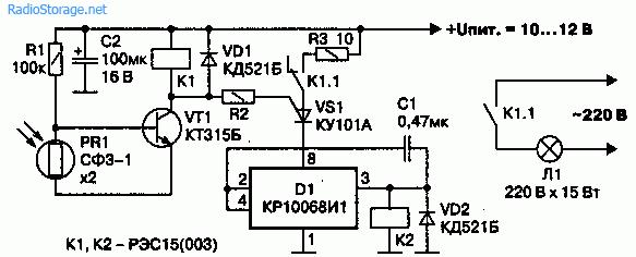 Три схема фотодатчиков на фоторезисторе СФЗ-1