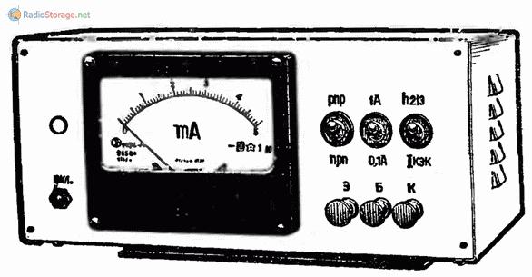Внешний вид испытателя мощных транзисторов