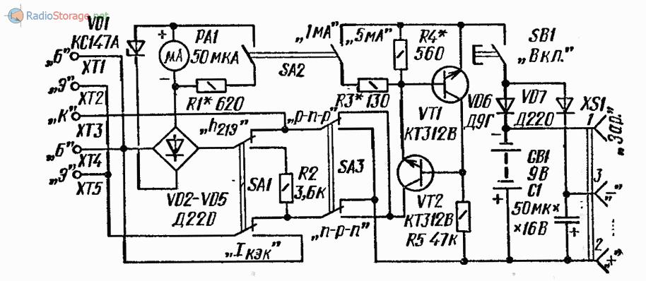 Принципиальная схема испытателя маломощных транзисторов