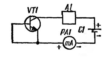 Схема измерения обратного тока коллектор-эмиттер