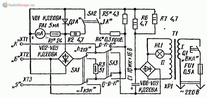Принципиальная схема испытателя мощных транзисторов