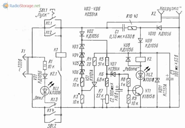 Схема устройства для защиты электронной аппаратуры от перепадов напряжения в сети 220В