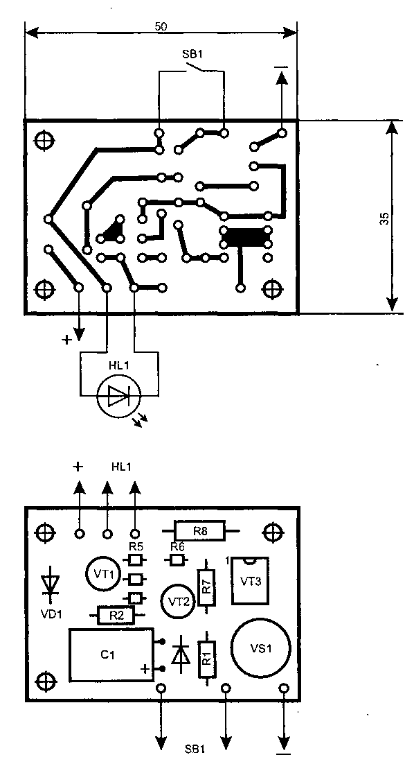 Приставки для удержания линии при использовании нескольких аппаратов