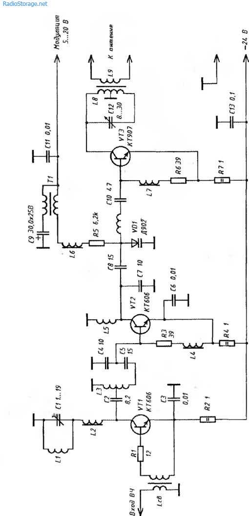 Усилитель мощности для радиостанций типа