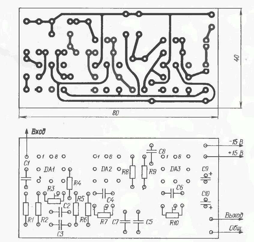 Взвешивающий фильтр - звуковой шумоподавитель, схема