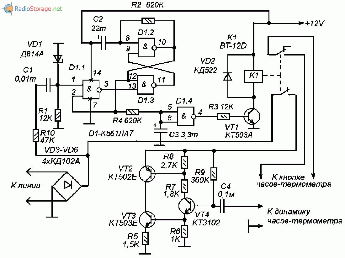 Принципиальная схема приставки к автоответчику для озвучивания температуры и времени