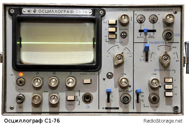 Осциллограф С1-76 фото и схема