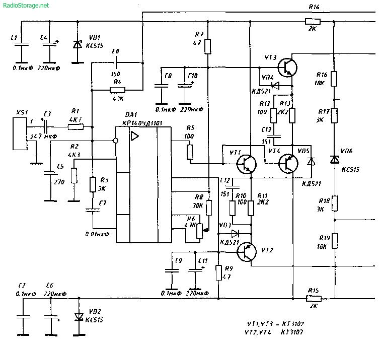 Схема высококачественного транзисторного усилителя мощности 75Вт