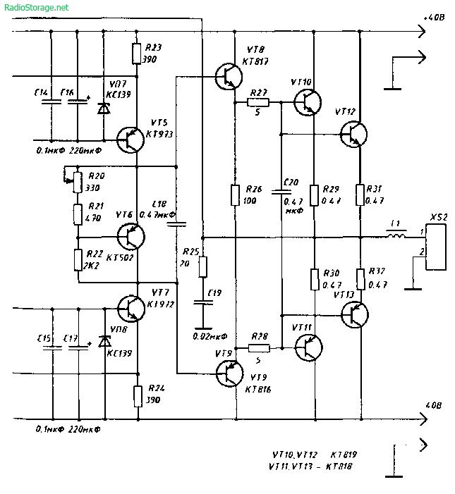 Электрическая принципиальная схема УМЗЧ