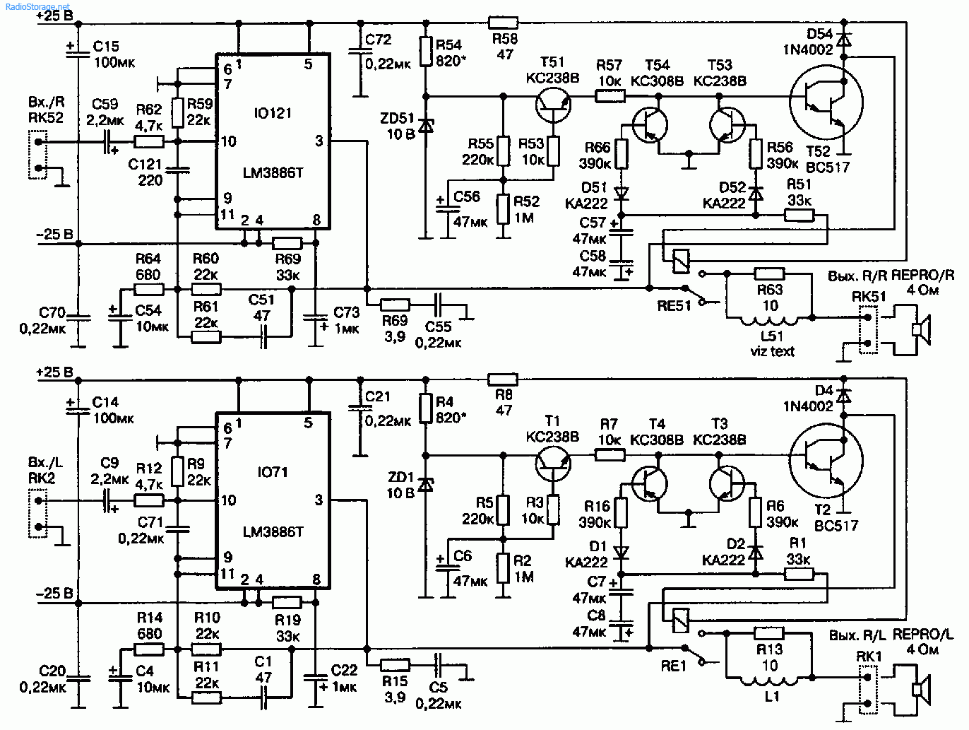 Стереоусилитель 2x40 Вт на микросхеме LM3886