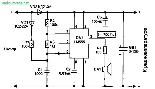 Сигнализаторы отсутствия напряжения на LM555
