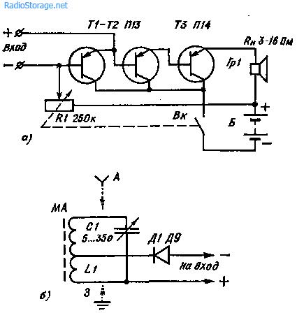 Схема простого универсального усилителя НЧ