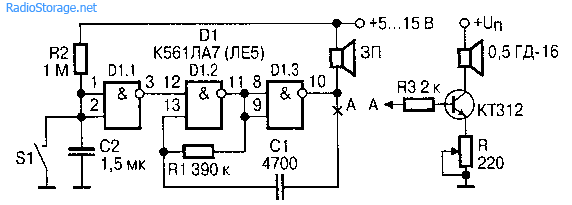 Звуковой сигнализатор включения