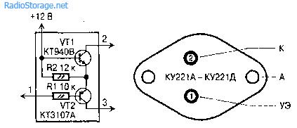 Ступенчатый регулятор мощности (К04КП024)