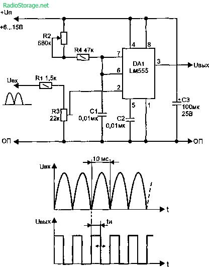 Формирователь синхронизированных с сетью импульсов