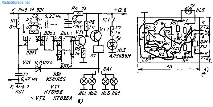 Простой указатель поворотов на микросхеме К561ЛЕ5