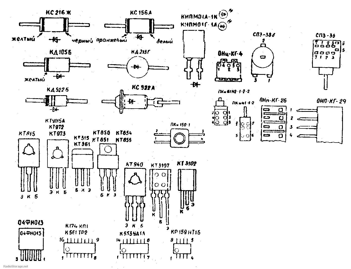 Усилитель Радиотехника У-7112 (Radiotehnika U-7112), схема