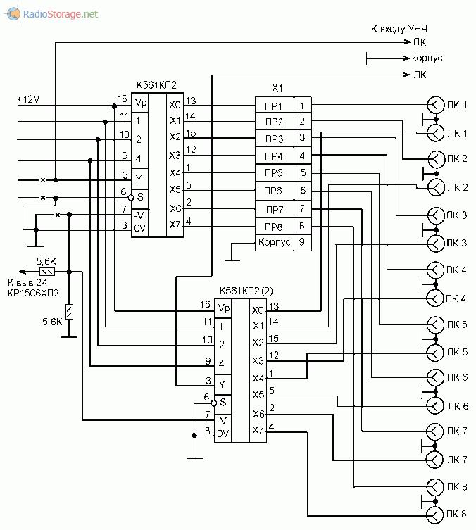 Схема переключателя стерео-входов на микросхемах К561КП2