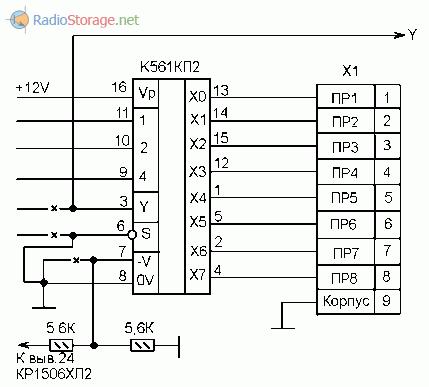 Переделка схемы под переключатель аналоговых сигналов