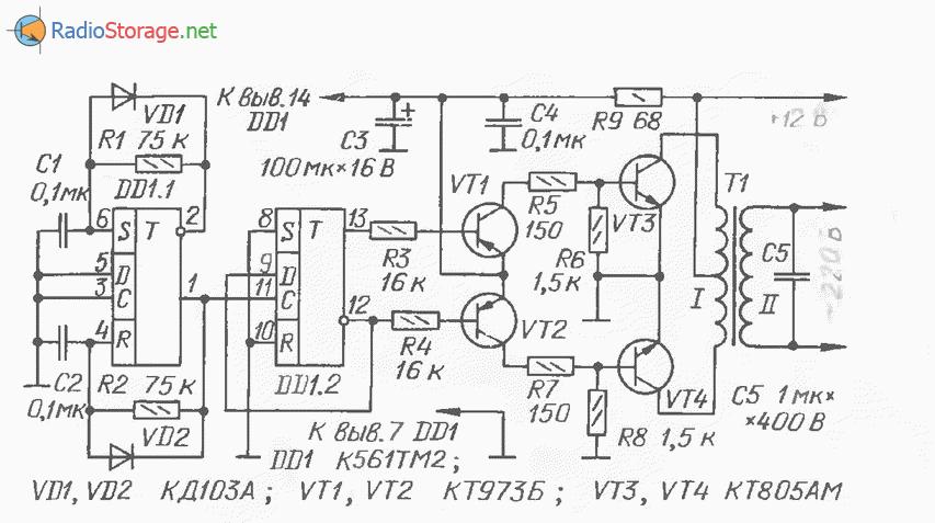 Простой преобразователь напряжения 12В-220В для бритвы (К561ТМ2, КТ805), схема