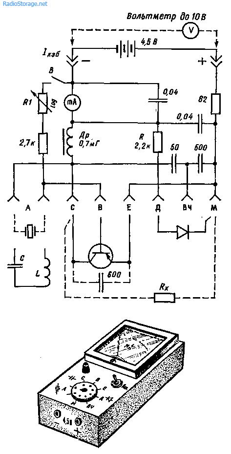 Ууниверсальный испытательный прибор для проверки радиоэлементов