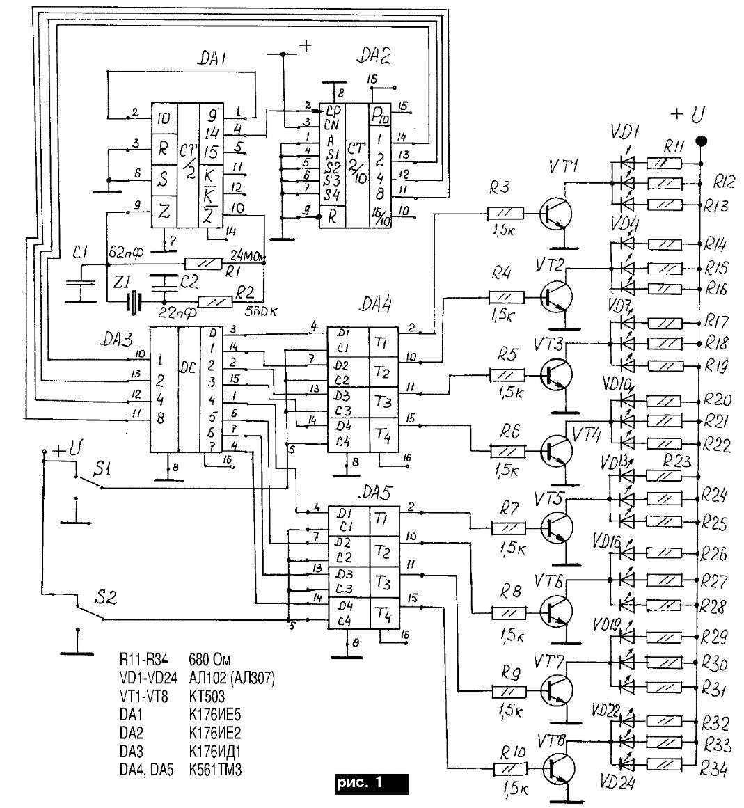 Схема гирлянды на светодиодах своими руками фото 505