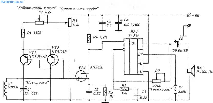 Приемник прямого усиления на КВ 4,5-18MHz (TS271)