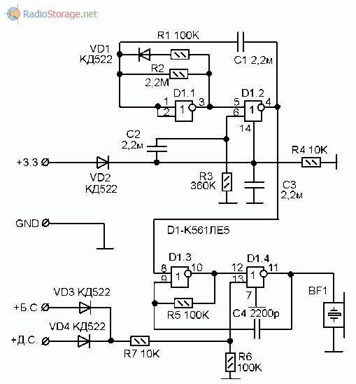 Схема сигнализатора не включенных фар автомобиля