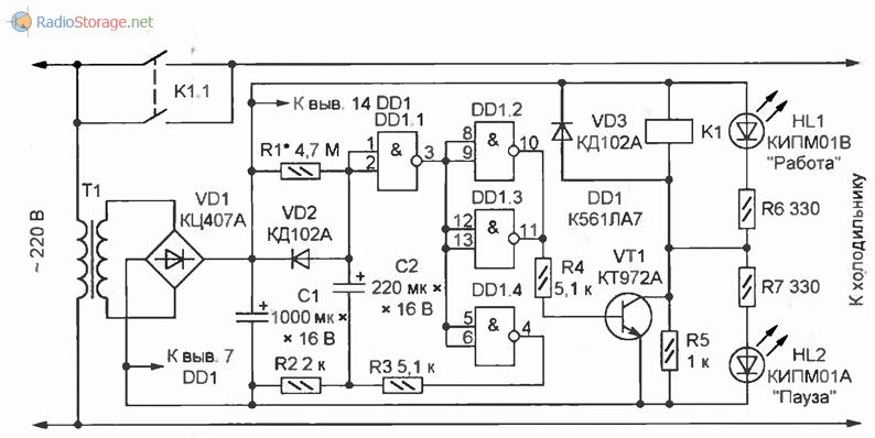 Схема устройства защиты холодильника - таймера на микросхеме К561ЛА7