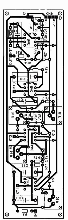 Конвертер для приема цифровых видов связи, схема