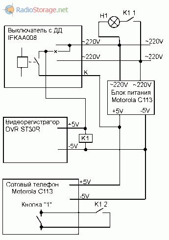 Принципиальная схема подключения всех устройств для охранной сигнализации
