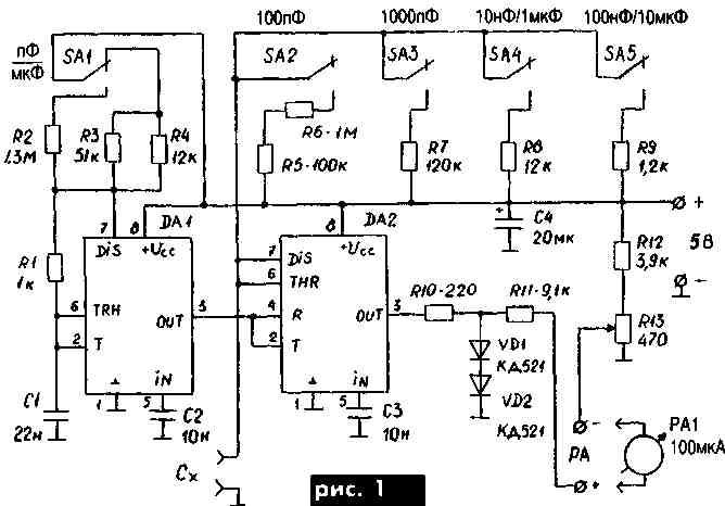 izm_emkocti_capacitors1.jpg