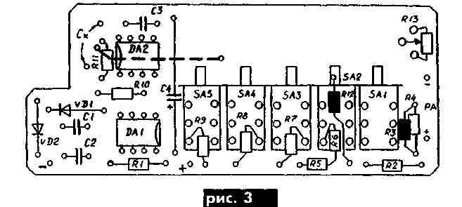 izm_emkocti_capacitors3.jpg