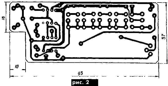 izm_emkocti_capacitors2.jpg